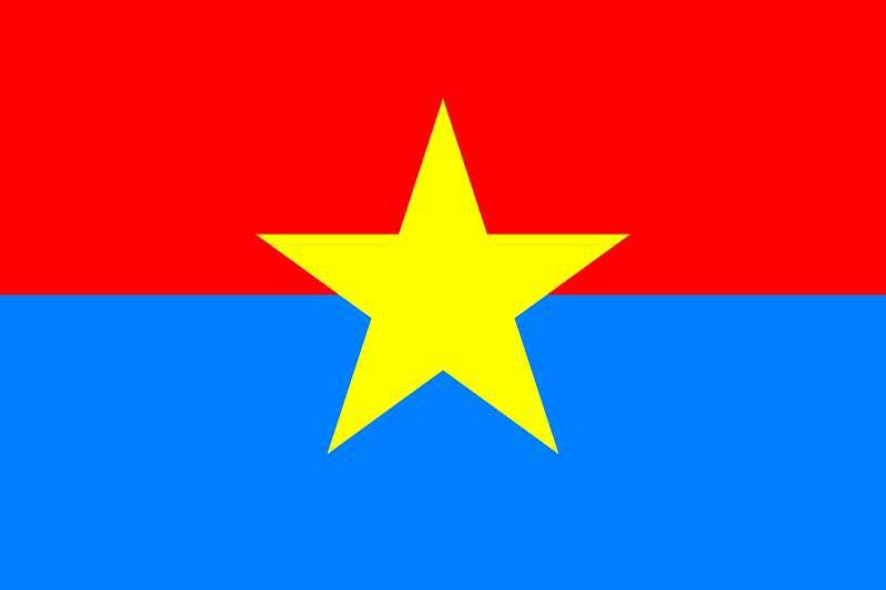 Vlajka Vietkongu a následně Republiky Jižní Vietnam v letech 1975-76