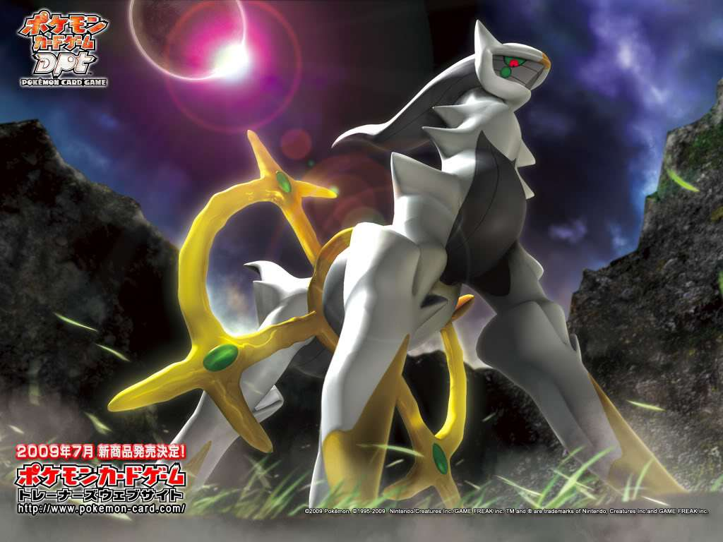 Pokemon: Bửu Bối Thần Kỳ (Phần 9)