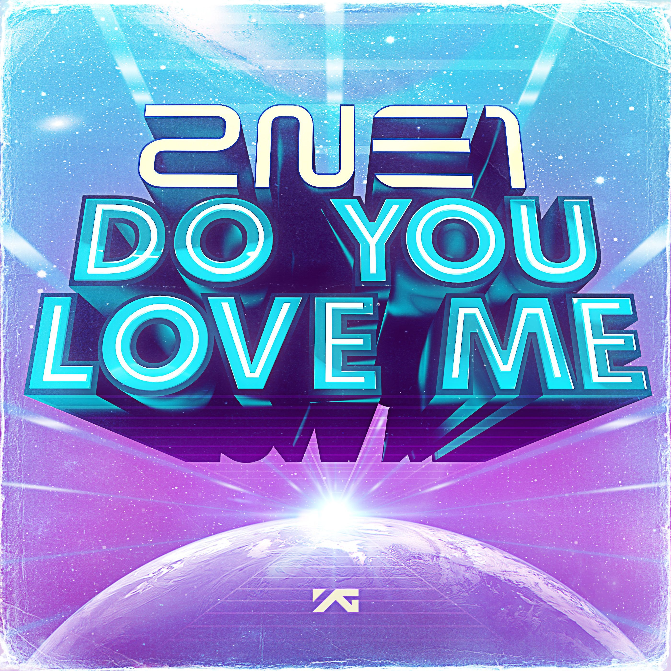 Kiki Do You Love Me Free Mp3 Download: Do You Love Me (MP3 + ITunes Plus