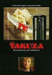 Băng Yakura