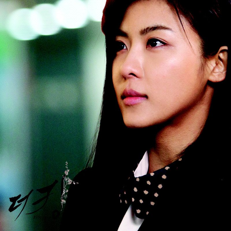[Single] Taeyeon (SNSD) - King 2 Hearts OST Part 1