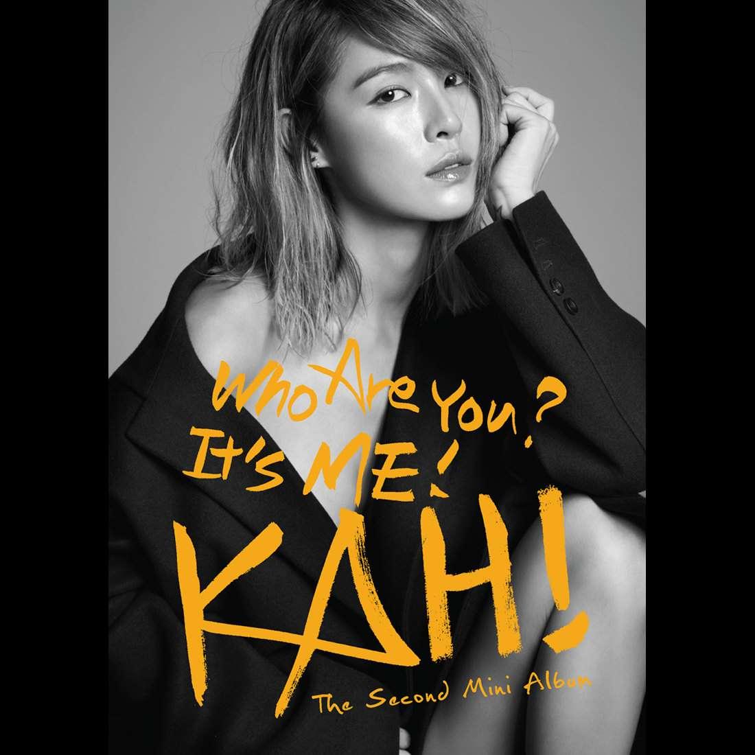 Dating agency cyrano ost k2nblog exo